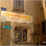 Rues à Forcalquier par Rhansenne.photos - Forcalquier 04300 Alpes-de-Haute-Provence Provence France
