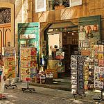 Rue Gaston de Saporta - Aix-en-Provence par Meteorry - Aix-en-Provence 13100 Bouches-du-Rhône Provence France
