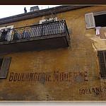"""""""Boulangerie Moderne"""" - le moderne d'avant par laetitiablabla (pas de post traitement) - Cassis 13260 Bouches-du-Rhône Provence France"""