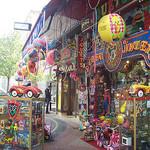 Des magasins de jouets comme il n'en existe plus. by Only Tradition - Toulon 83000 Var Provence France