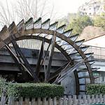 Le Moulin à Papier Vallis Clausa... par Cilions - Fontaine de Vaucluse 84800 Vaucluse Provence France